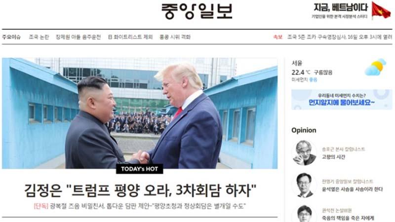 韩媒:金正恩连发密信 邀川普访问平壤