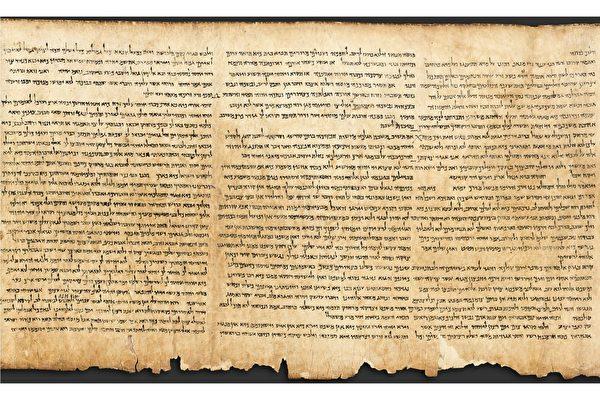 千年古卷保存完好 古代天然防腐术揭秘