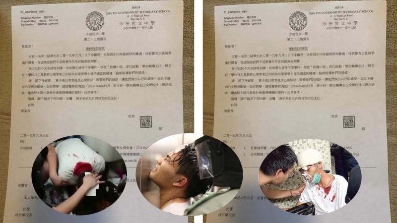 與黑警有關?香港兩中學生離奇死訊引猜疑