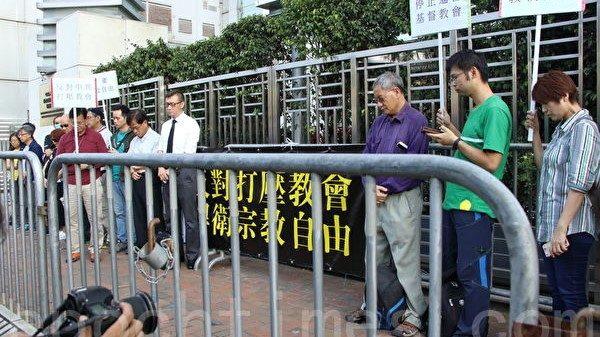 袁斌:反送中民意浩浩湯湯 中共陷「汪洋大海」