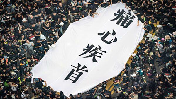 香港抗爭規模空前 中共「十一」顏面掃地
