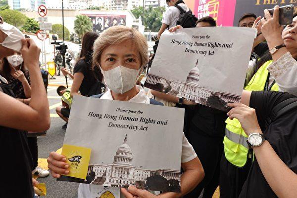 港人遮打花園再集會 影后葉德嫻籲美通過香港法案
