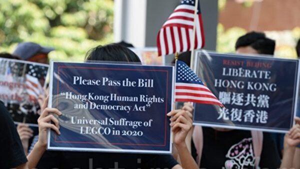 香港人權法案10個章節重點 3分鐘看懂