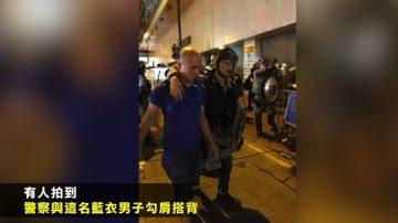 """""""福建男""""袭击记者 港警不抓反搂肩搭背(视频)"""