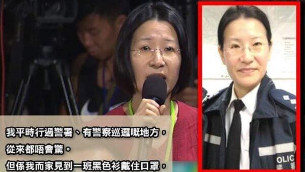林郑对话有卧底?女港警冒充市民被曝光