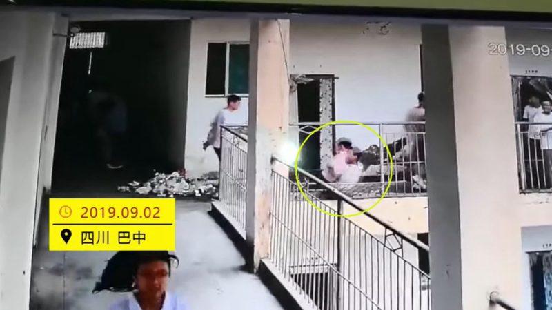 四川高中生釀墜樓慘劇 一死一傷(視頻)