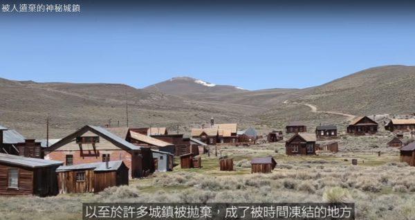 被人遗弃的城镇 城堡住宅无人居住(视频)
