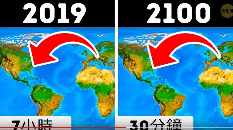 你肯定认不出2100年的世界(视频)