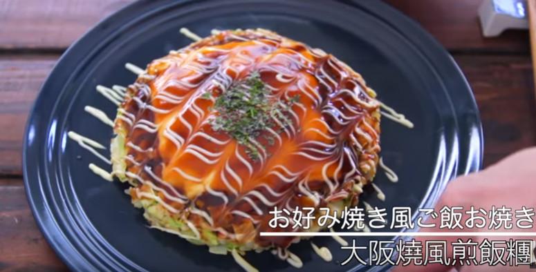大阪燒風煎飯糰 超級快速簡單(視頻)