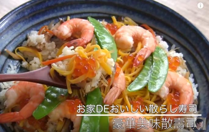 豪华美味散寿司 日本传统料理(视频)