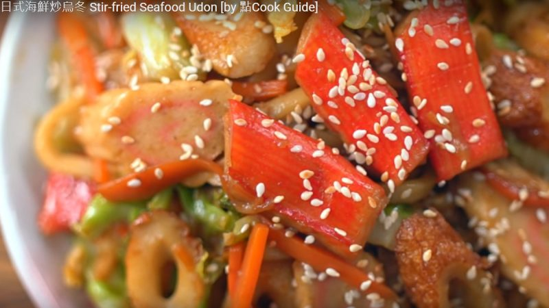 日式海鲜炒乌冬 家庭简单做法(视频)