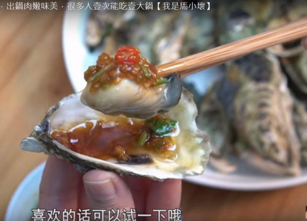 高壓鍋煮生蠔 鮮嫩多汁(視頻)