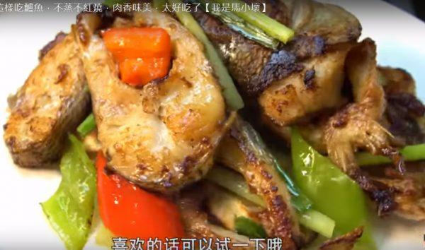 煎焗鲈鱼 好吃下饭(视频)