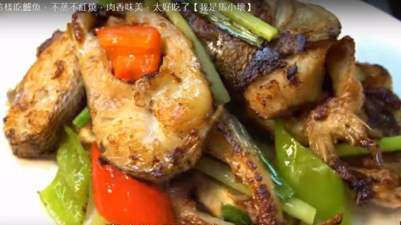 煎焗鱸魚 好吃下飯(視頻)