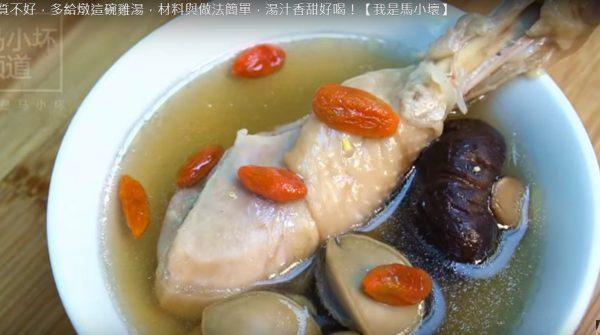 鲍鱼花菇炖鸡汤 香甜好喝(视频)