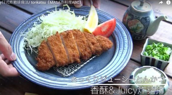 日式炸猪排 简单美味(视频)