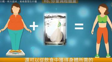 每天喝一杯大蒜水 意想不到的事情发生了(视频)