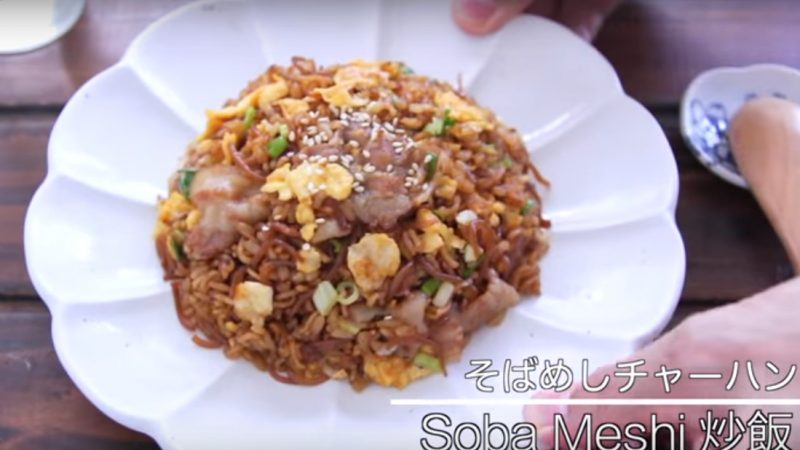 日式炒饭 非常可口(视频)