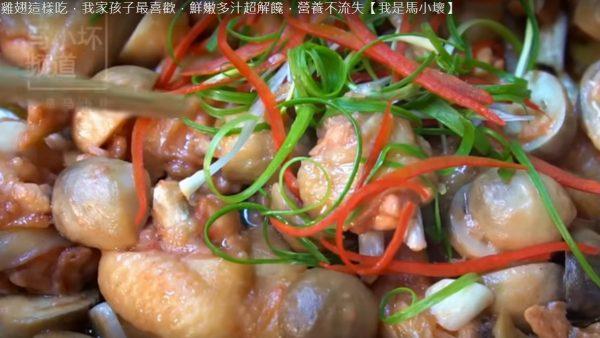 南乳蒸鸡翅 鲜嫩多汁(视频)