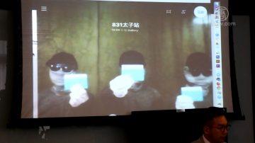 香港現職消防員:831後三天傷者數目被修改