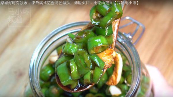 腌辣椒圈 做法太简单了(视频)