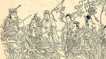 神仙聚會山神廟 常山人無意聞天機