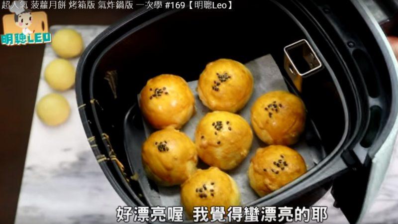 菠萝蛋黄酥 超人气美食(视频)