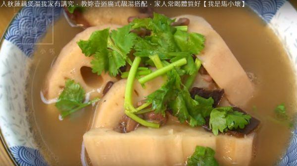 蓮藕赤豆陳皮湯 家人常喝體質好(視頻)
