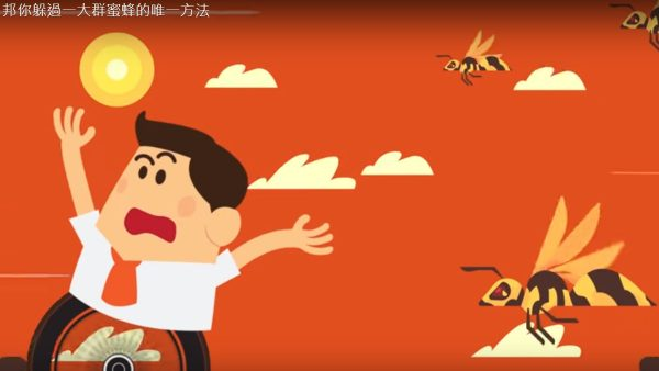 帮你躲过一大群蜜蜂的方法(视频)