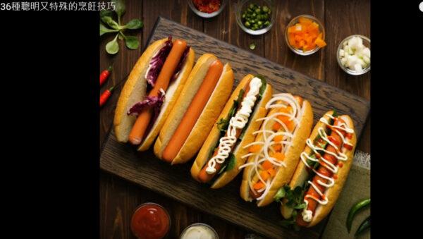 36種聰明又特殊的烹飪 快速又簡單(視頻)