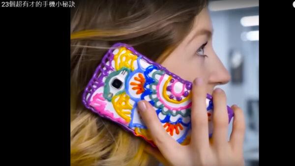 23个超有才的手机小秘诀(视频)