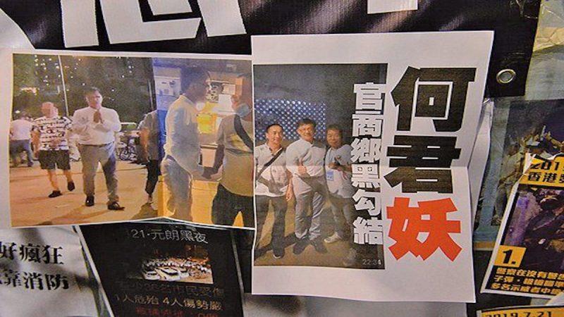 程晓容:香港三项活动取消 中共十一添堵