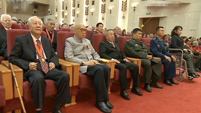 中共建政70年「表彰」毛岸英 毛新宇領獎引嘲諷