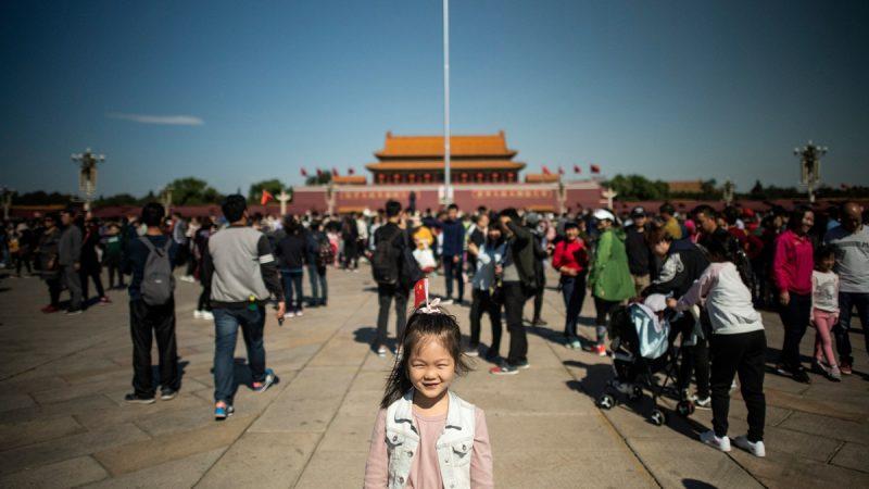 中共「十一」擺譜泄密 花錢僱20萬人參加慶典