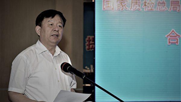 中共兩會後首虎魏傳忠被逮捕 腐敗細節曝光