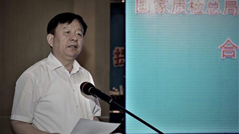 中共两会后首虎魏传忠被逮捕 腐败细节曝光