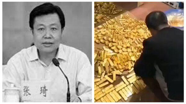 传海口书记家抄出现金13.5吨 金条金砖满屋(视频)