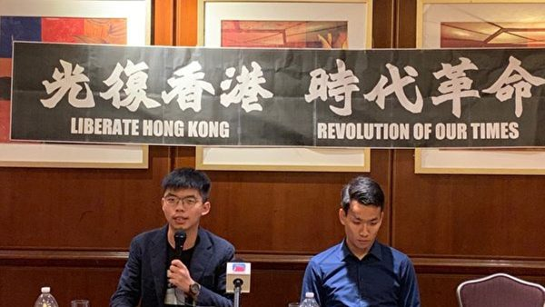 黃之鋒紐約演講 籲國際與港人一起對抗侵害