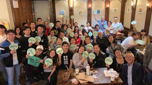 立法委员陈静敏与纽约青年共同为台湾国际参与发声