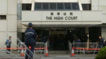 香港高等法院頒令 港鐵須保留8月31日片段