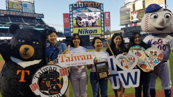 Mets Taiwan Day台湾观光局力推台湾旅游
