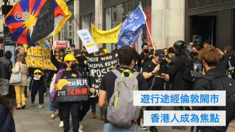 全球各地声援香港 反送中场面火爆(视频)