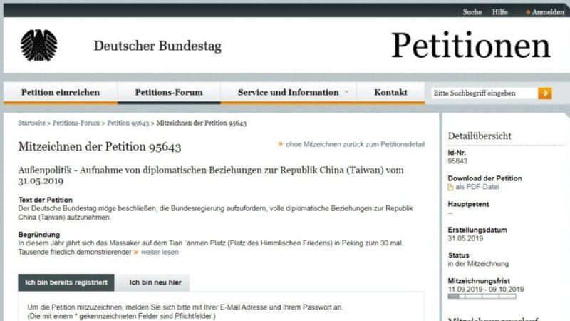 德国逾万人联署与中华民国建交 台政要发声