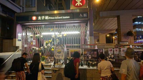 袁斌:「831」警察究竟打死人沒?香港當局須說清