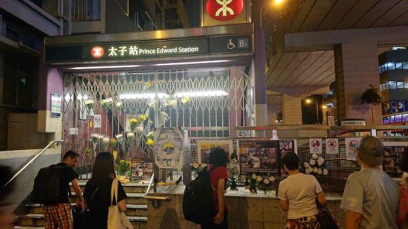 """袁斌:""""831""""警察究竟打死人没?香港当局须说清"""