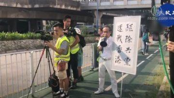 中秋连假港人续抗争 男童对831警暴表达痛心