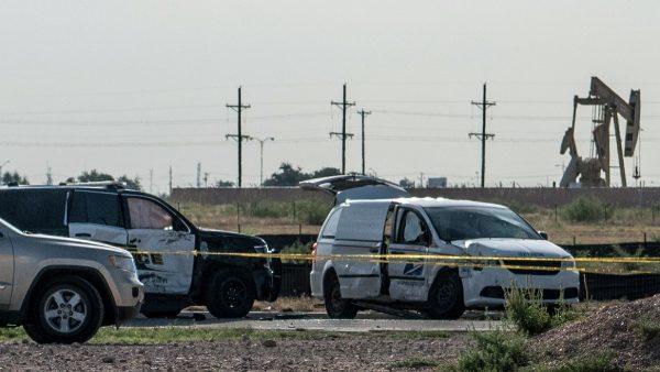 德州枪击案已致7死 枪手身份确定