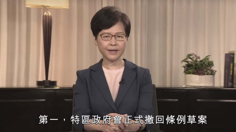 与港澳办调子相左 林郑撤恶法引北京各界紧张