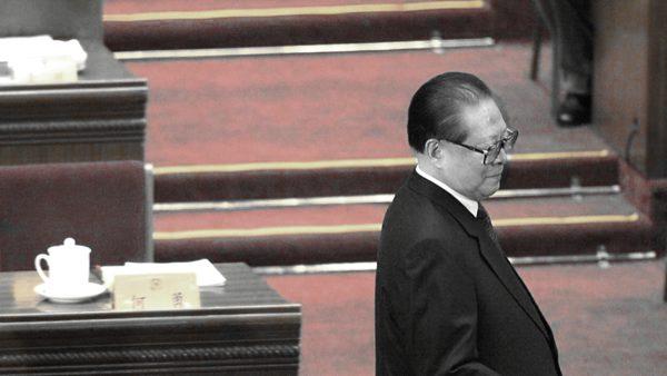 王滬寧說漏嘴 江澤民「三個代表」醜聞曝光