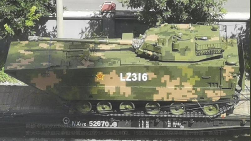 北京阅兵演练坦克开街头 人禁行、鸟禁飞